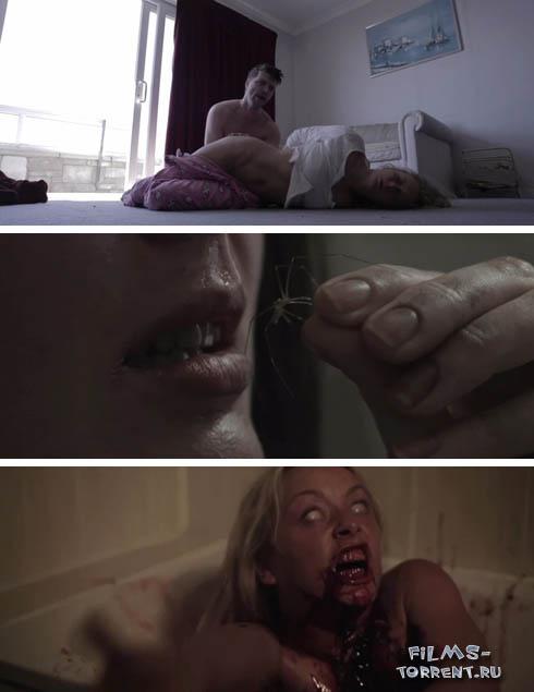 Ловушка (2017)