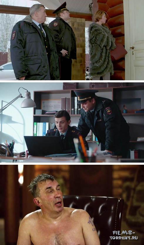 Притворщики (2016)