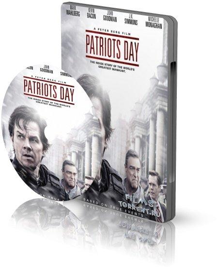 День патриота (2016)