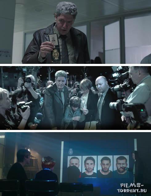 Похищение (2016)