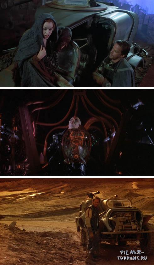 Космический охотник: Приключения в запретной зоне (1983)