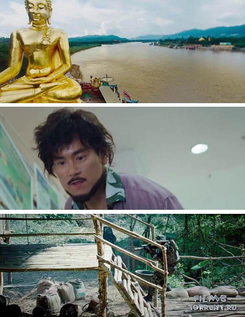 Операция «Меконг» (2016)