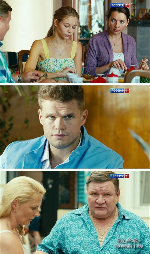 Саша добрый, Саша злой (2015)