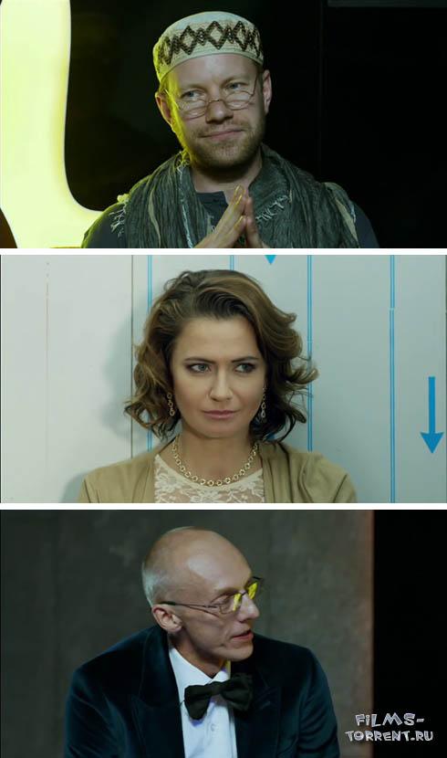 Капкан для звезды (2015)