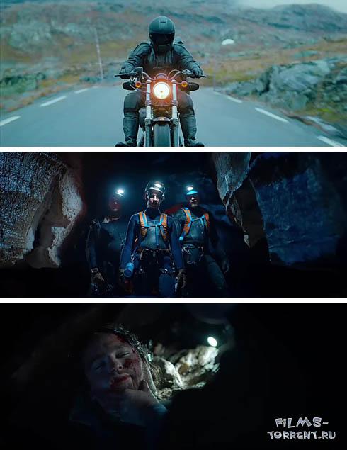 Пещера (2016)