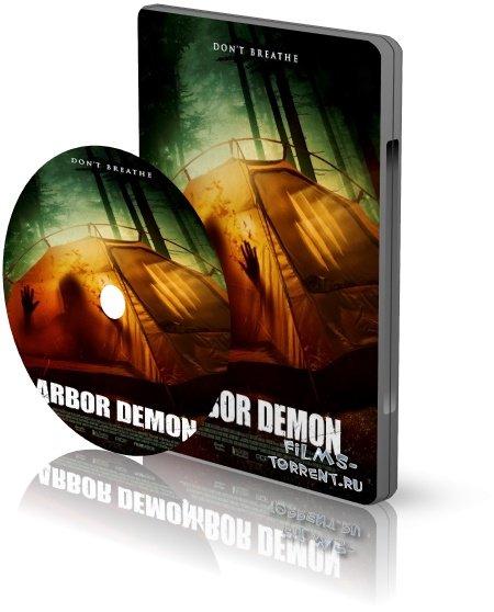 Древесный демон (2016)