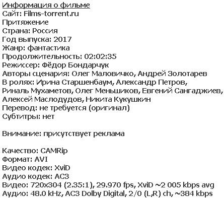 Мир Юрского периода - kinokadr.ru