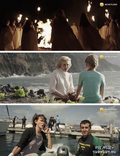 Скалистый берег (2016)