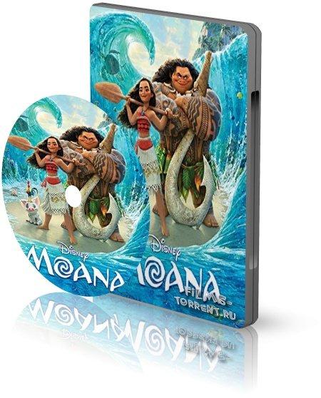 Моана 3D (2016)