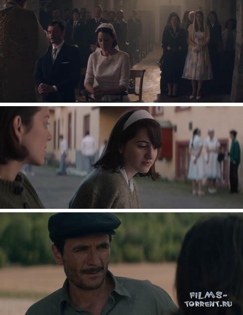 Иллюзия любви (2016)