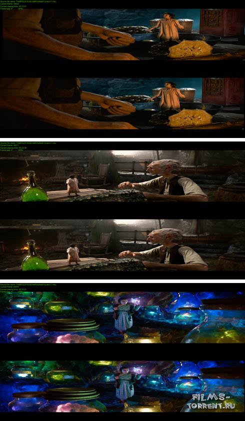 Большой и добрый великан 3D (2016)