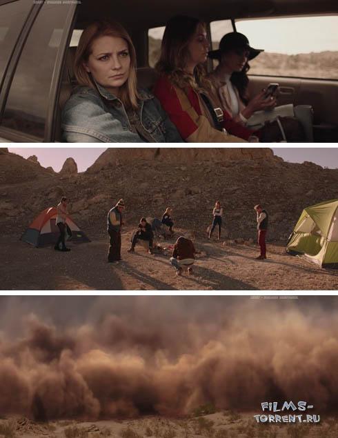 Испытание пустыней (2016)