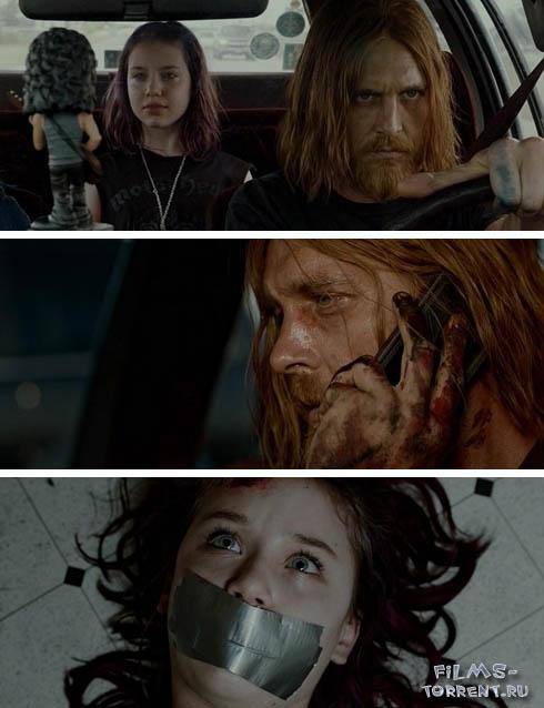 Дары смерти (2015)