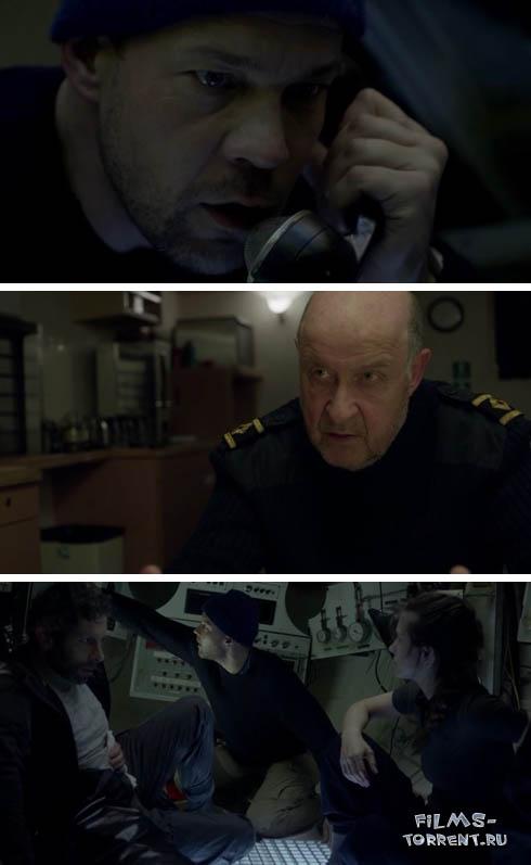 Камера (2016)