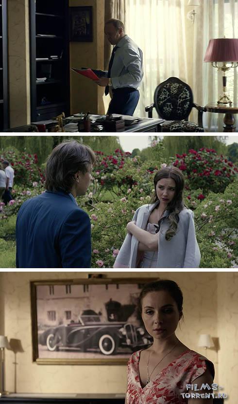 Две жизни (2016)