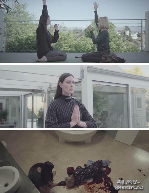 Удушье (2015)