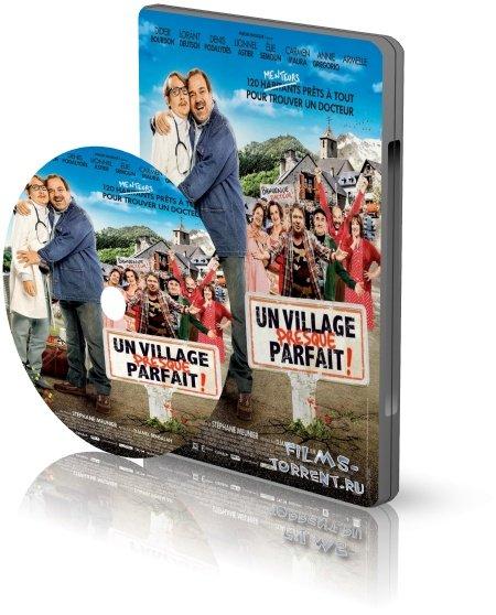 Почти идеальная деревня (2014)