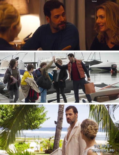 Развод по-французски (2016)