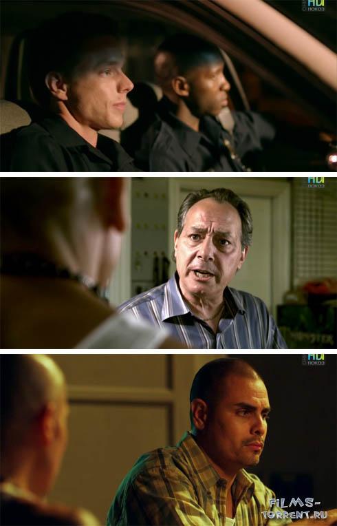 Смещение (2013)