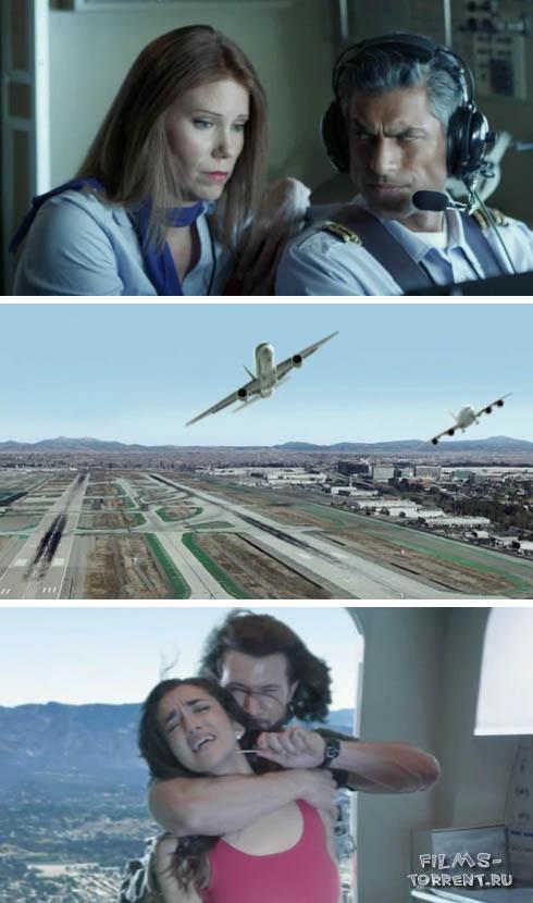 Форсаж ярости (2017)