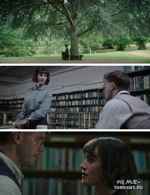 Фантастическая любовь и где ее найти (2016)
