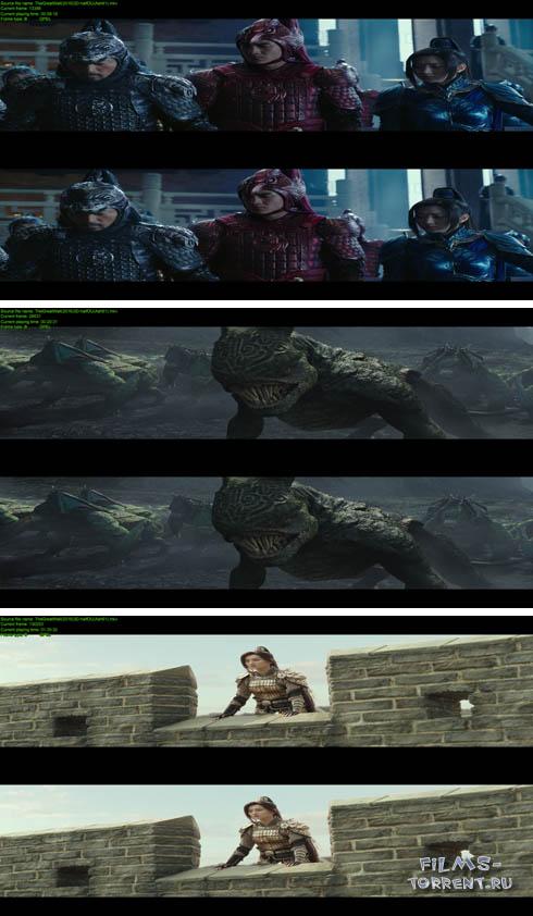 Великая стена 3D (2016)