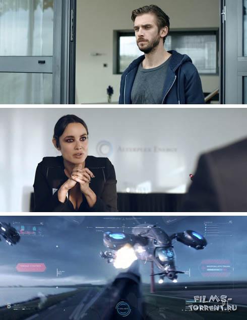 Передельщик (2017)