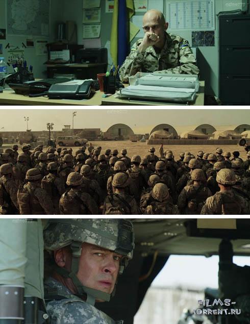 Машина войны (2017)