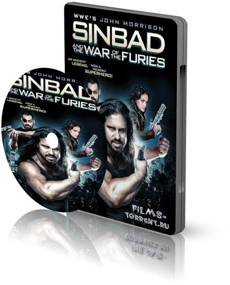 Синдбад и война с фуриями (2016)