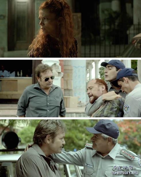 Беспокойная Гавана (2016)