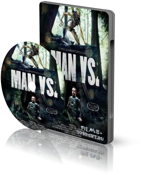 Человек против (2015)