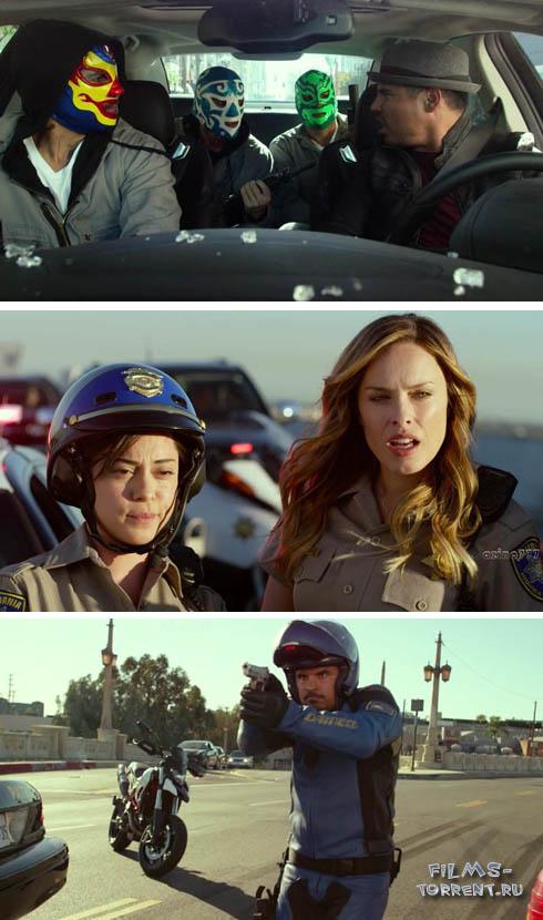 Калифорнийский дорожный патруль (2017)