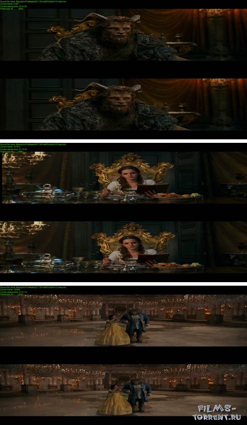 Красавица и чудовище 3D (2017)