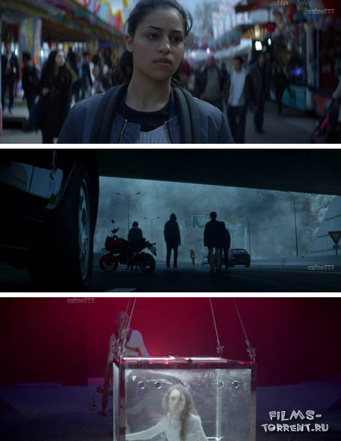 Одни (2017)