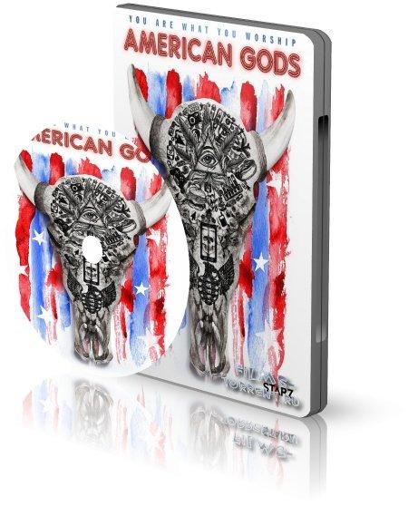 Американские боги (2017)