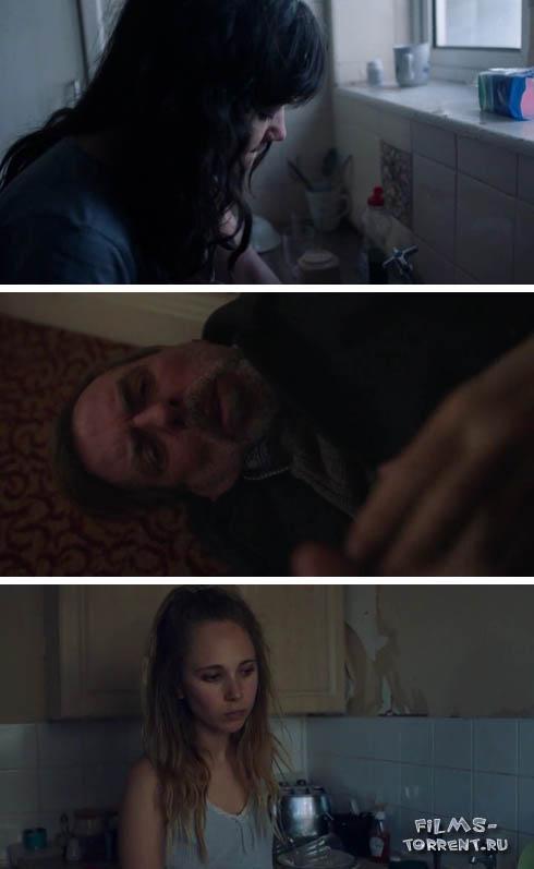 Покидая Блэкпул (2016)