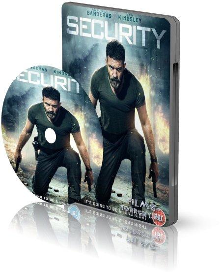 Охранник (2017)