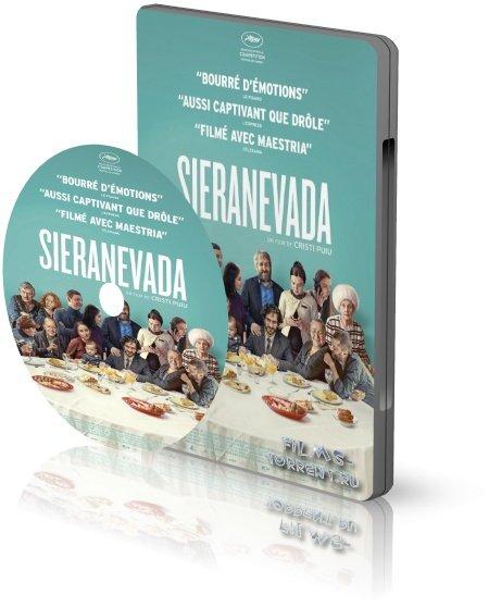Сьераневада (2016)