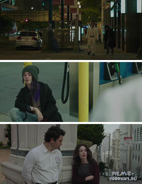 Сладкая жизнь (2016)
