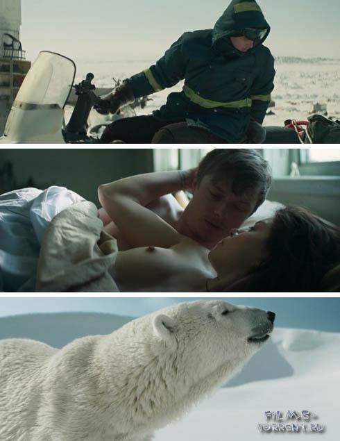 Влюбленные и медведь (2016)