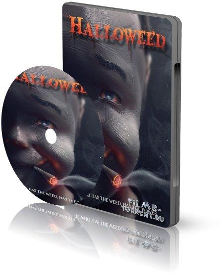Хэллоуин под кайфом (2016)