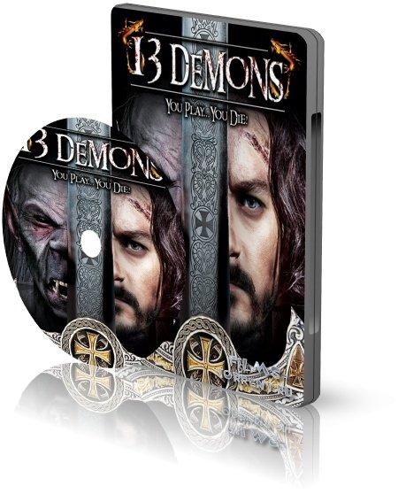 13 демонов (2016)
