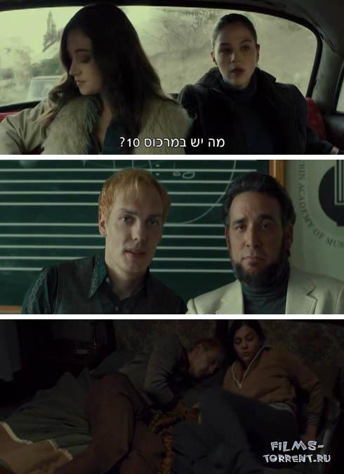 Прошлая жизнь (2016)