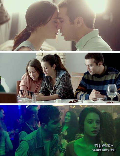 Любовь (2017)