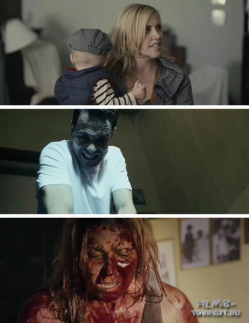 Аренда (2015)