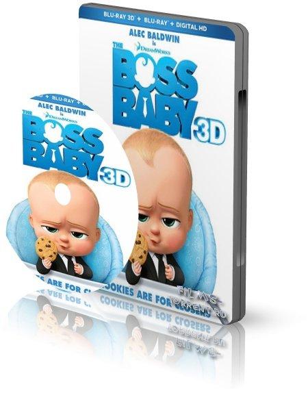 Босс-молокосос 3D (2017)