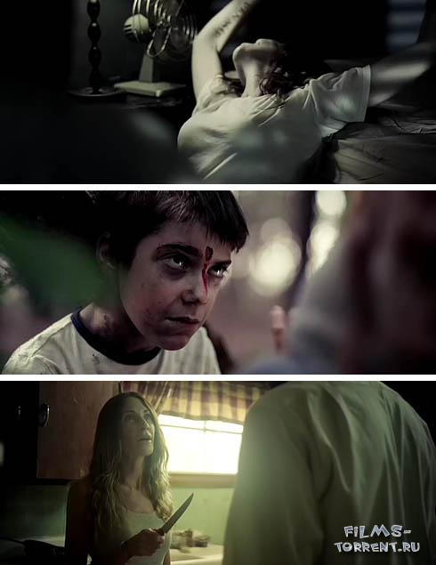 Избавься от неё (2014)