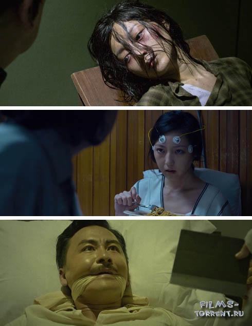 Бессонница (2017)