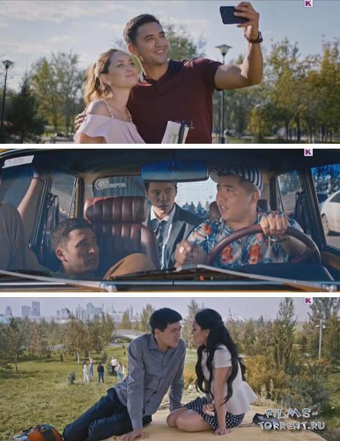 Всё из-за мужиков (2017)