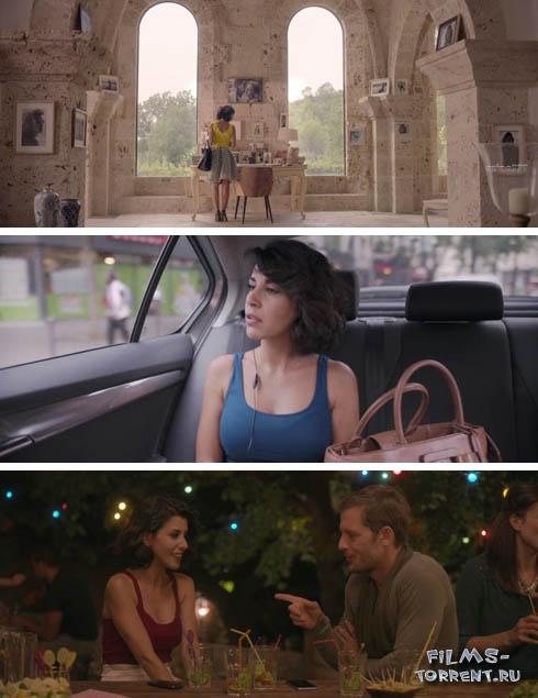 Жених на двоих (2017)